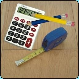 Builders Calculators